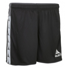 Шорти SELECT Ultimate shorts, women