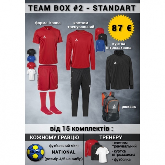 SELECT TEAM BOX #2 - STANDART