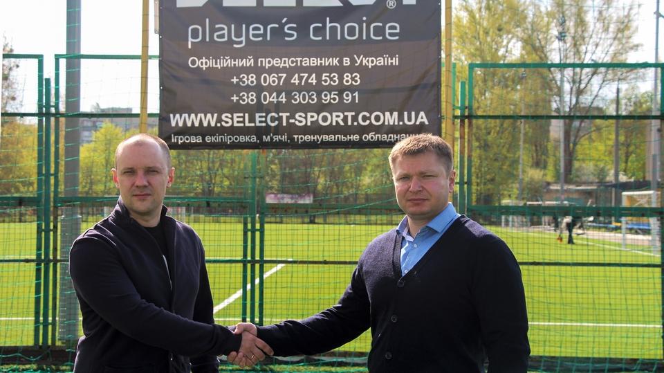 Компанія Select Sport Україна стане технічним спонсором київської ДЮСШ-15