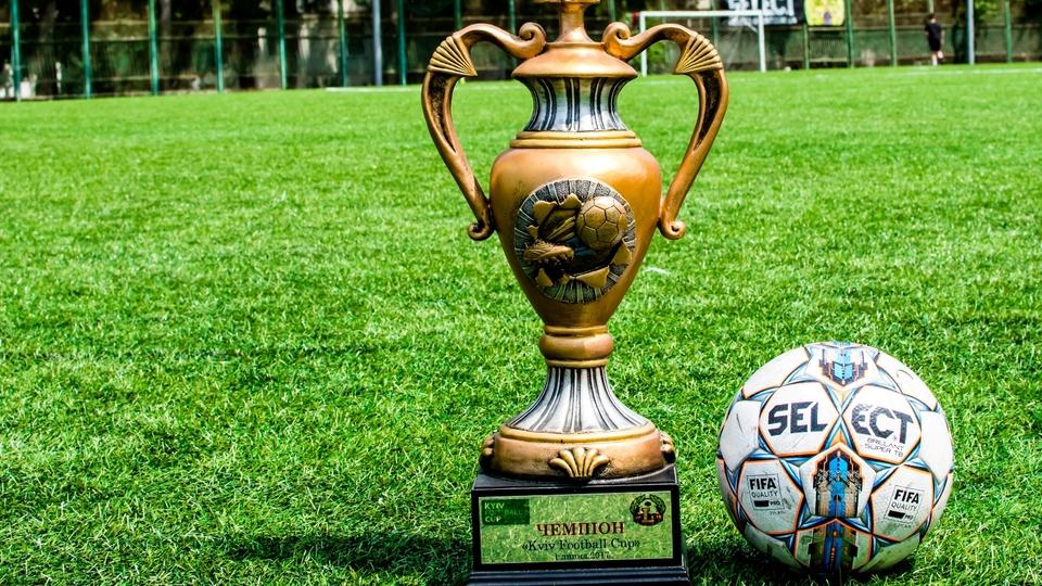 «Рішельє-Аваль» став переможцем дебютного Kyiv Football Cup