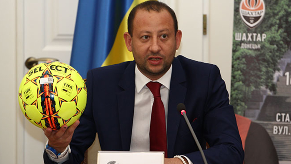 Select Brillant Super FIFA – офіційний м'яч UDP Суперкубка України
