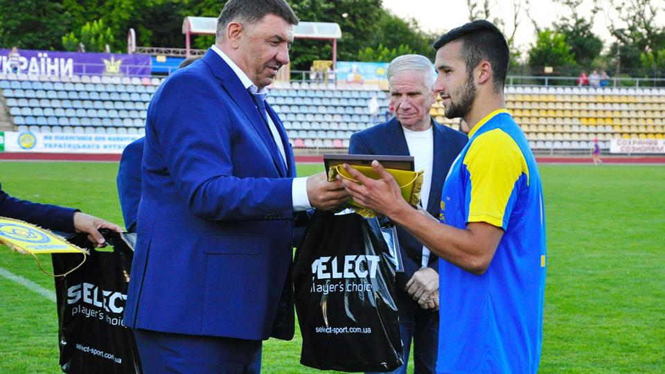 Фінал аматорського чемпіонату України отримав свій офіційний м'яч