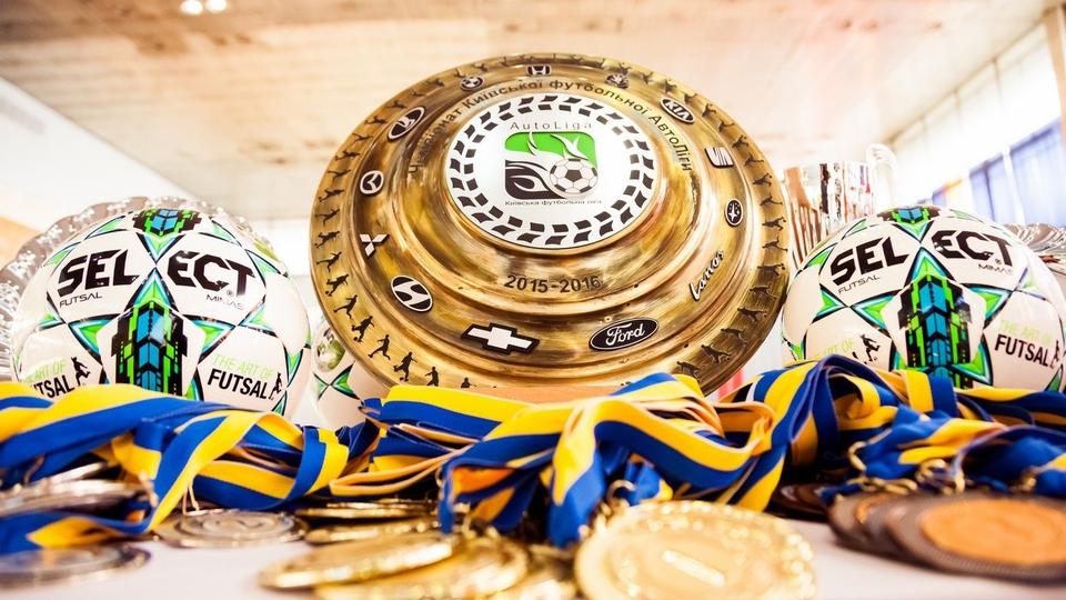 Завершився чемпіонат «Автоліги» 2015/16 з футзалу