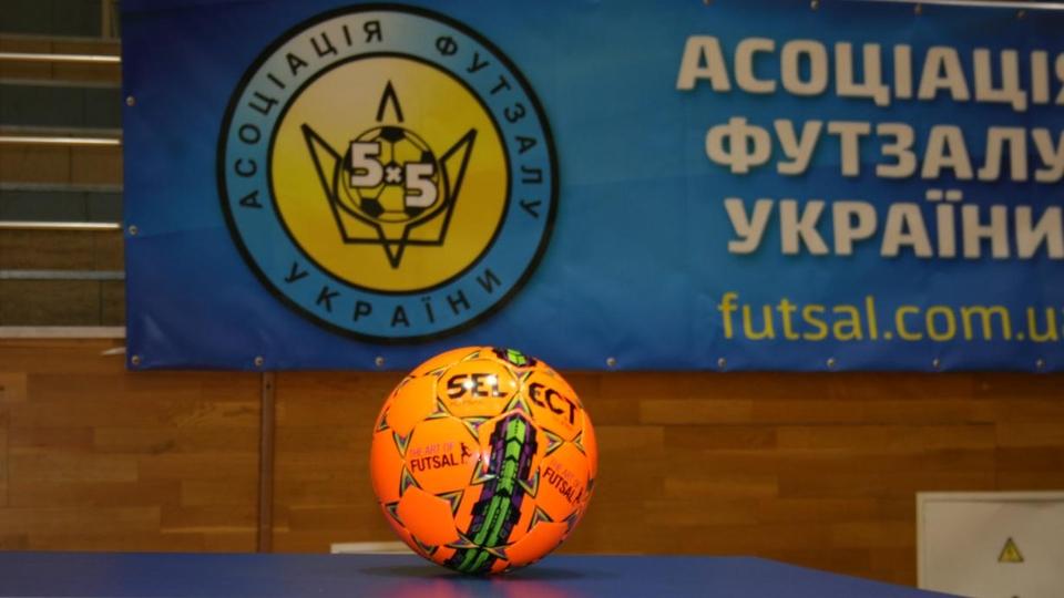 """SELECT Futsal Super FIFA - офіційний м'яч """"Фіналу восьми"""" Кубка України у Харкові"""