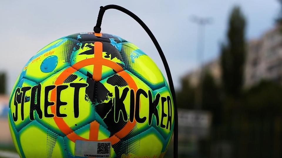 Select Street Kicker - м'яч для навчання техніці, прийому і ударам