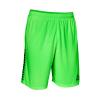 Воротарські шорти SELECT Brazil goalkeeper shorts